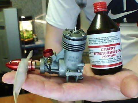 Калильный авиамотор Метиор МД 2,5 работает на этиловом спирту 96% + касторка