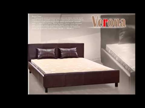 Кровати двуспальные в Киеве