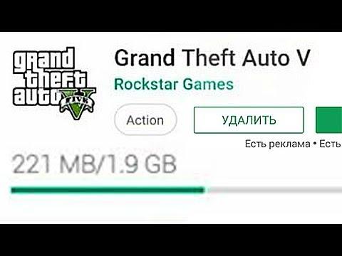 НАКОНЕЦ-ТО ВЫШЛА GTA 5 НА ТЕЛЕФОНЫ !! (ПЕРВЫЙ ЗАПУСК)