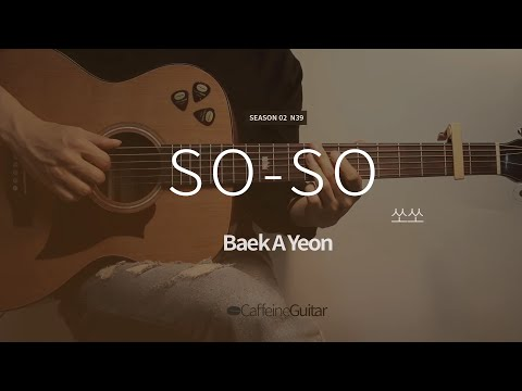 쏘쏘 So-So - 백아연 Baek A Yeon | Guitar Cover, Lesson, Chords