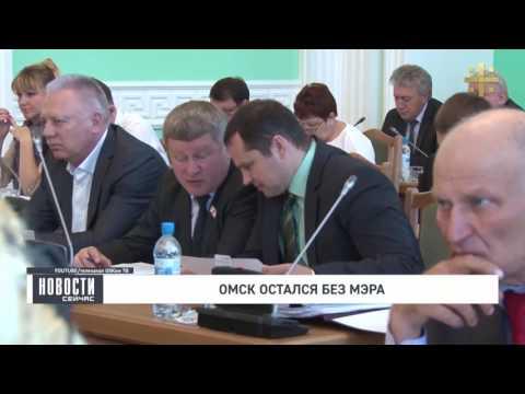 Знакомства в омске без регистрации секс