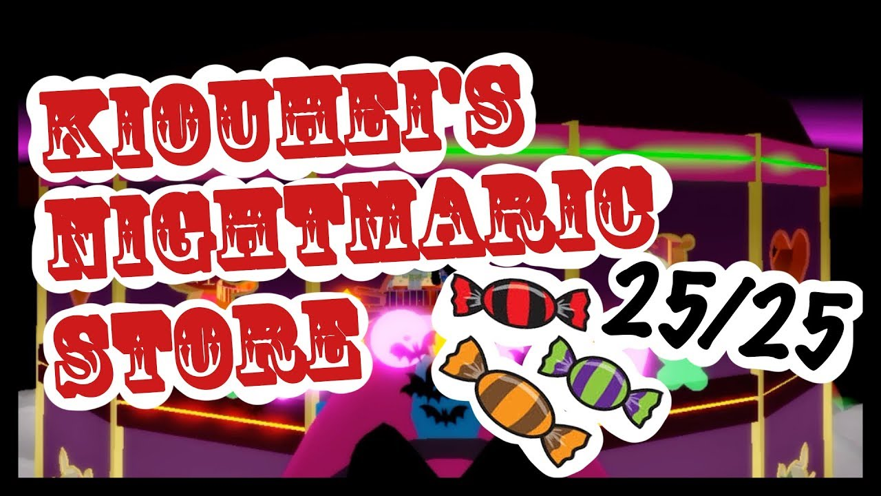 Royale High Candy Hunt Kiouheis Nightmaric Store - give me candy sweater roblox