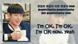 Eric Nam - 괜찮아 괜찮아 (I'm OK) Lyrics (Hangul + Romanization + English) MP3