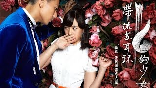 Video [1080]The Girl Who Wear Earring Ep01 download MP3, 3GP, MP4, WEBM, AVI, FLV Januari 2018