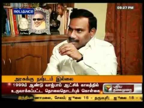 A Raja Interview on Puthiyathalaimurai TV 2
