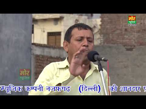 सुख थोड़े दुख घने     रमेश कलावड़िया की हिट रागनी     Kutub Vihar Delhi Compitition    Haryanvi Ragni