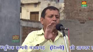 Download सुख थोड़े दुख घने  || रमेश कलावड़िया की हिट रागनी  || Kutub Vihar Delhi Compitition || Haryanvi Ragni MP3 song and Music Video