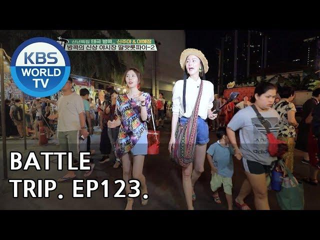Battle Trip | 배틀트립 – Ep.123 Hyejung and Jooah's trip to Bangkok! [ENG/THA/2019.01.20]