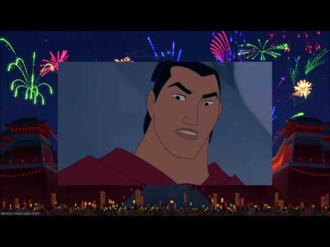 Mulan  Mulan exposed Bulgarian
