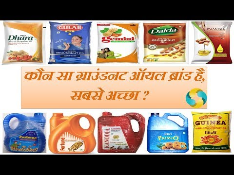 Which Is The Best Groundnut Oil Brand In India? || SABSE ACH