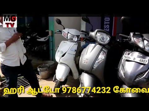 Hari Automobiles Sundharapuram Coimbatore / old biks in coimbatore,  All Model Bikes Selling & buyin