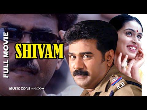 Tamil Full Movie   Shivam [ Paraman ]    Full Action Movie   Ft. Biju Menon, Sai Kumar