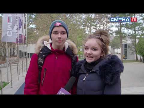 Всероссийский детский центр «Смена» приветствует участников 16-й смены