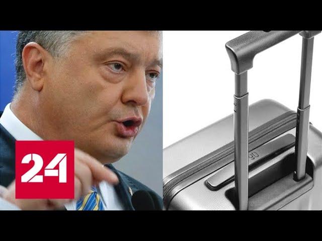 Порошенко придумал, как победить РФ за 2 недели. Но чемодан собрал! 60 минут от 28.11.18