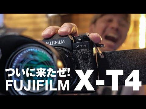 x-t4はyoutuber向けのカメラとして最適なのか?進化したポイント3つと、気になる動画性能3つ!