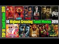 Top 10 Highest Grossing Tamil Movies 2019 | 2019 Highest Grossing Kollywood Movies | Final Updates.