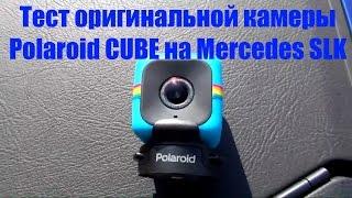 гаджеТы:тест оригинальной видеокамеры Polaroid CUBE на автомобиле