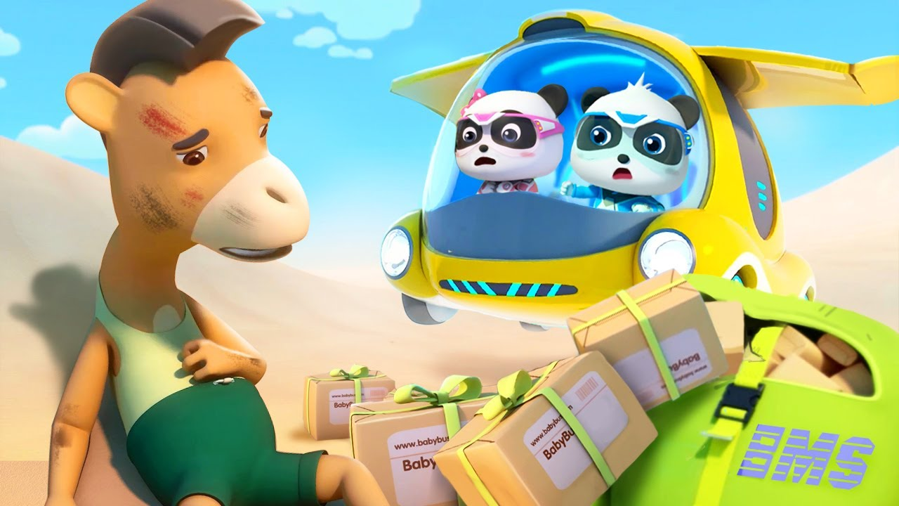 キキミュウミュウ レスキュー隊出動☆ラクダを助けよう | 子供向け人気動画の詰め合わせ | 赤ちゃんが喜ぶ歌 | 子供の歌 | 童謡 | アニメ | 動画 | ベビーバス| BabyBus