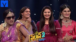 Patas 2 - Pataas Latest Promo - 19th February 2019 - Anchor Ravi, Sreemukhi - Mallemalatv