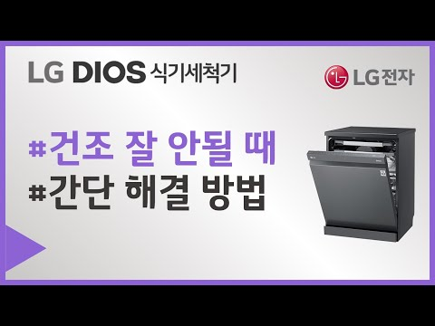 Lg 600g Video Clips