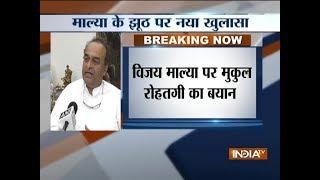 BJP-Congress Battle Over Mallya