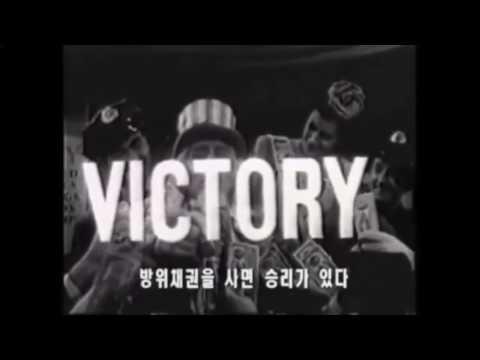 NORTH KOREAN FILM EXPOSES WESTERN PROPAGANDA!