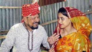 নানার বিয়ে । Nanar Biye । Bengali Short Film 2019 । STM