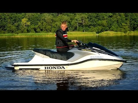 Honda aquatrax