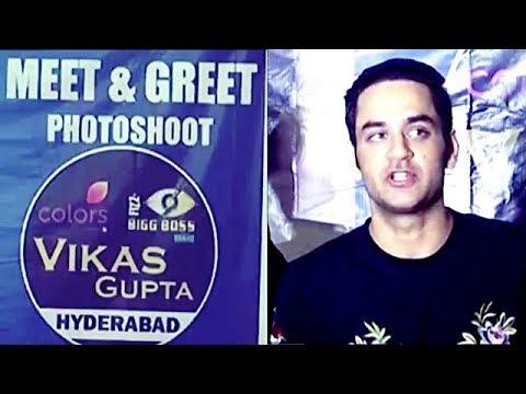 Vikas gupta big boss contestant in hyderabad meet and greet with vikas gupta big boss contestant in hyderabad meet and greet with fans m4hsunfo