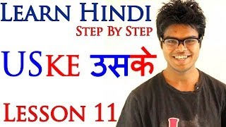 LEARN HINDI STEP BY STEP 11 - Learn Hindi Pronoun USKE (उसके)
