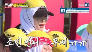 [Old Video]Ji Hyo saves Jennie from Ki Joo and So Min in Runningman Ep. 413(EngSub)