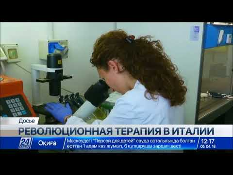 Итальянские ученые открыли метод лечения мышечной дистрофии Дюшенна