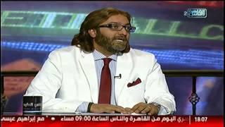 عمليات تكبير الثدى و أشكال الحشوات المستخدمة مع د.عمرو النجارى #الناس_الحلوة