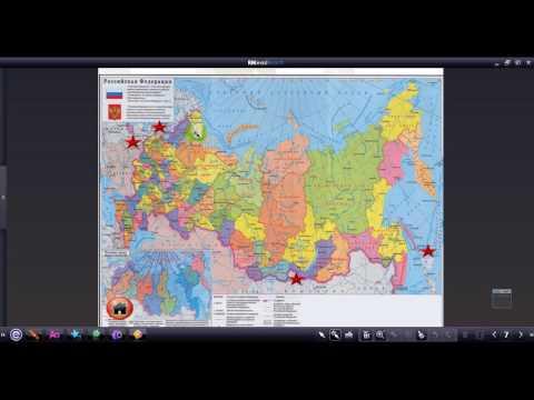 Задания 1 и 2 ОГЭ по географии