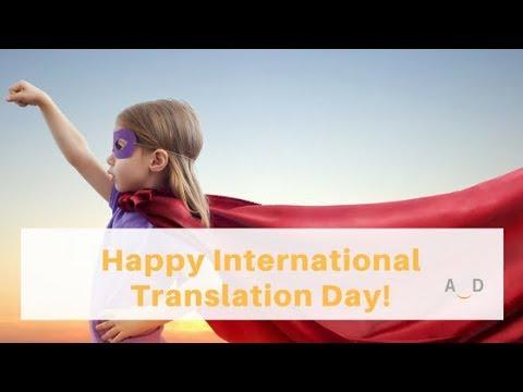 International Translation Day 2017   Arancho Doc