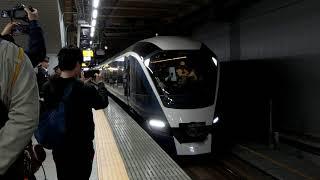E261系「サフィール踊り子」試運転 新宿駅発車
