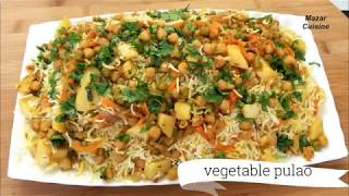 Afghan Rice Recipe,Vegetable Pulao Recipe,Veg Biryani Afghan cuisine Matar Pulao Palaw,پلو ترکاری
