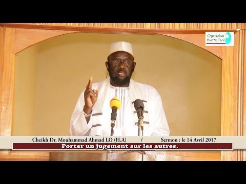 Extrait du Sermon | Porter un jugement sur les autres. | Ch. Dr. Mouhammad Ahmad LO (H.A)