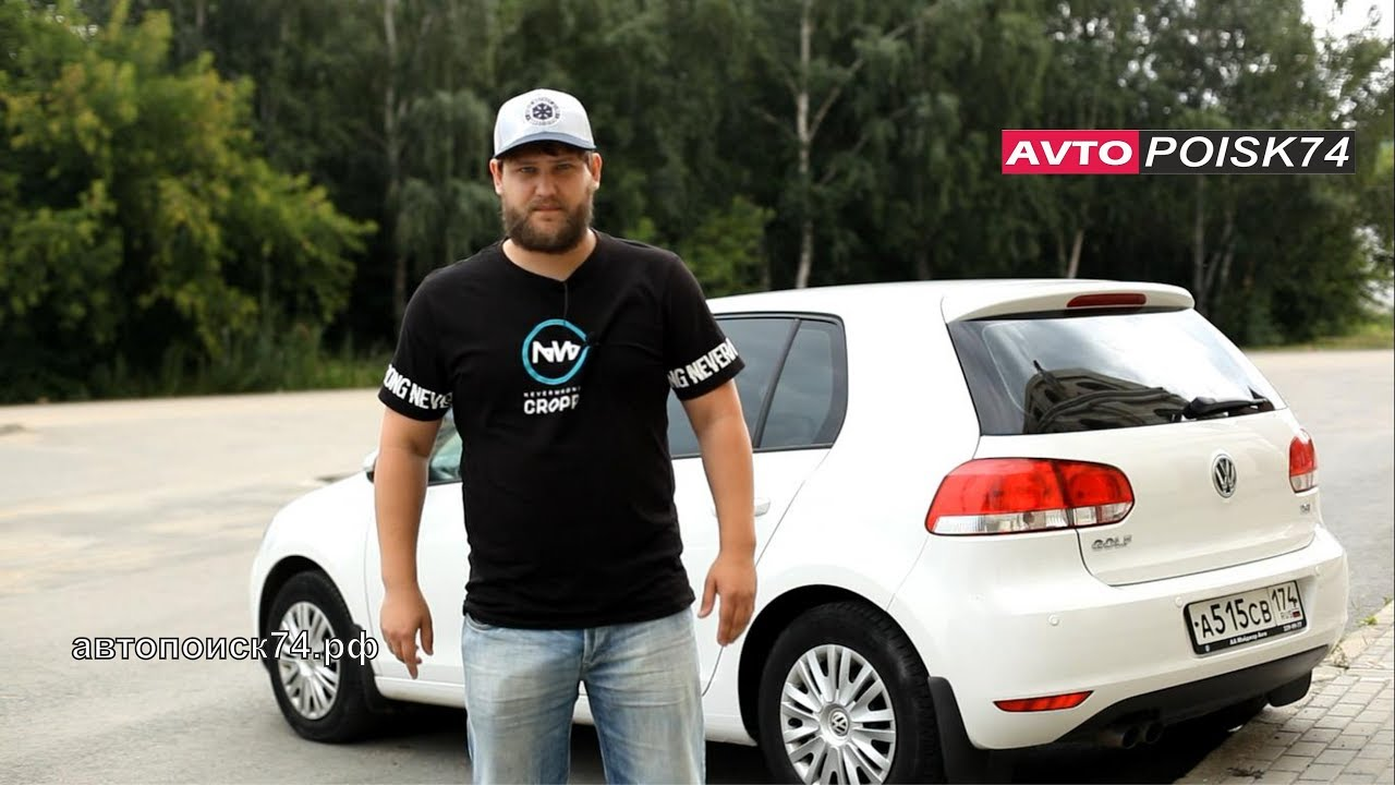 Купить новый volkswagen golf plus можно на сайте auto. Ru. Только актуальные объявления!. Цены!. Продажа новых автомобилей фольксваген гольф.