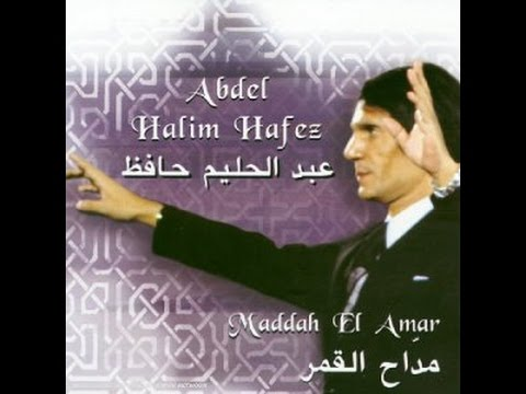 Cocktail Songs Of Abdel Halim Hafez