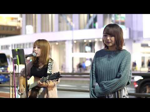 米津玄師「Lemon」 ( Cover By Honami&日向寺昌美 ) 新宿路上ライブ 2019.10.16