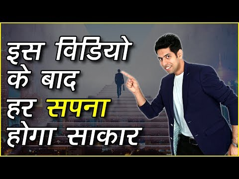 हर सपना होगा अपना  | Motivational Speech By Him-eesh in Hindi thumbnail