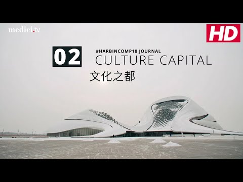 #HarbinComp18 - Journal 02: Culture Capital