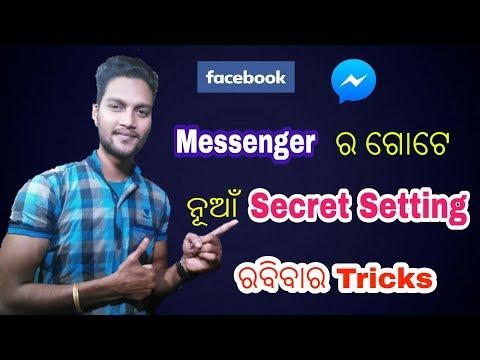 Sunday Trick - Fb Messenger Ra Gote Secret Setting Odia