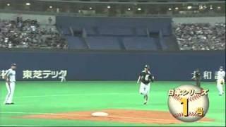 2010.10.30 日本シリーズ第一戦 井口ののホームラン 井口資仁 検索動画 26
