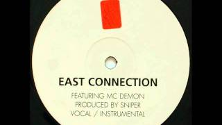 DEMON (EAST CONNECTION) - ARMSHOUSE (INSTRUMENTAL)