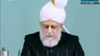 Friday Sermon 18th November 2011 (Urdu)