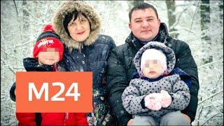 Мальчик, спрыгнувший с 4 этажа во время пожара в Кемерове, пришел в сознание - Москва 24