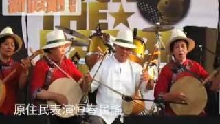 502期 台灣墾丁音樂節連環快拍|新假期