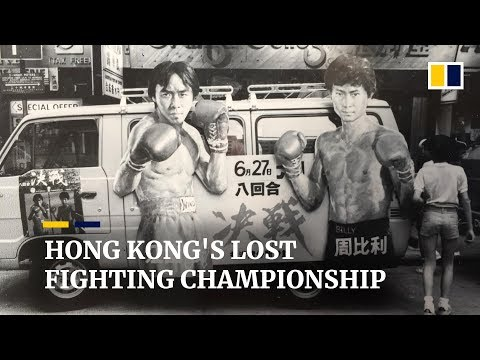 MMA was growing in Hong Kong decades before UFC